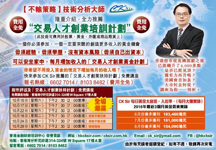 Seminar20161014
